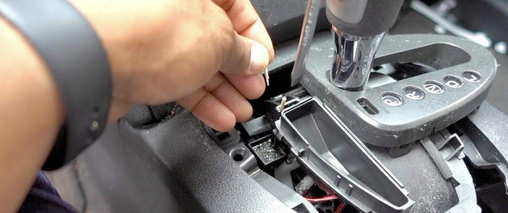 Nissan Rogue Shift Lock System
